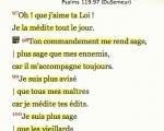 Psaume 119:97 et suivant